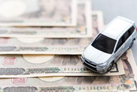 値引きが無い新車のレクサスLSを安く買う5つの方法