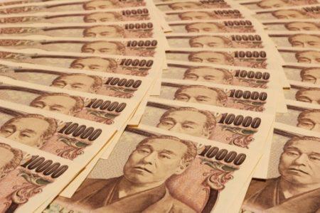 わずか3か月で300万円