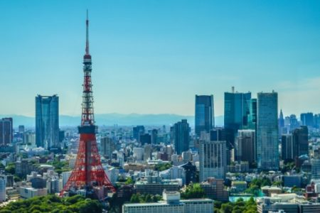 大阪から東京まで最安値