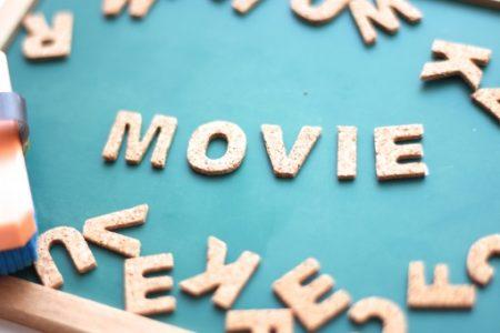 映画を安く観られるお得な割引