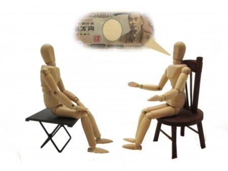 父親の借金から逃れる方法!
