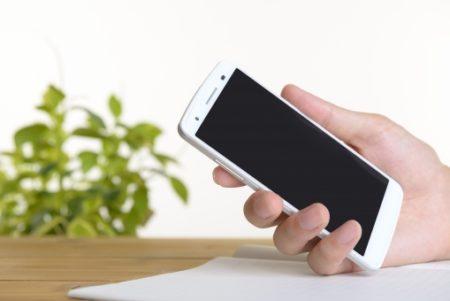 スマートフォン料金の節約