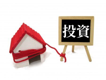 不動産投資が大人気!アパート経営を成功させる6つの方法